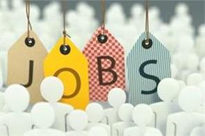 tnpsc  job salary candidate