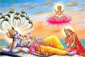vijaya ekadashi on 11th february