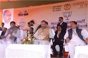 cm reached in the regional panchayat level workers conference
