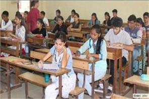up board 5 lakh students leave exams in two days