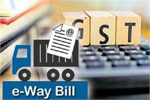 government may give exemption e commerce and transporter to the bill