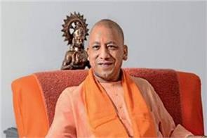 gorakhpur violence case big relief given to cm yogi from high court