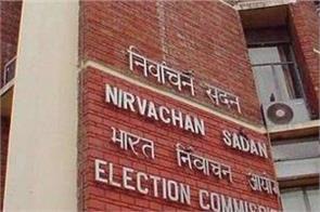 nda congress will nominate candidates today