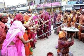 lathmar holi festival from 22 to 24 february in sri dham barasana