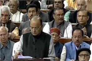 jaitley also introduced in hindi with english budget