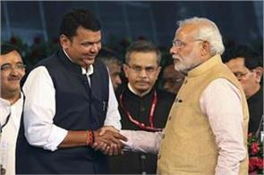 pm modi is the biggest leader in the eyes of the maharashtra government