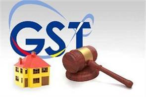 gst being recovered from those who bought flat