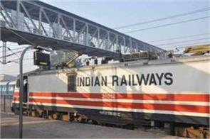 bimper recruitments in railway 10th pass can also apply