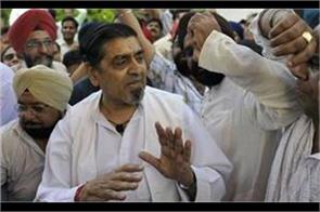 bjp akalis want jagdish tytler arrested in  84 riots case cite video