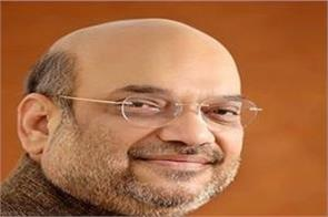 shah rally pollution certificate ngt