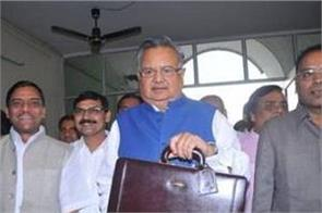 budget 2018 chhattisgarh government expenditure for farmers