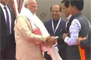 pm modi arrives in guwahati at global investors summit 2018 exhibition