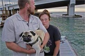 couple sold belongings to sail round the world lose everything