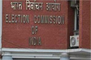 up bihar legislative council elections in on april 26