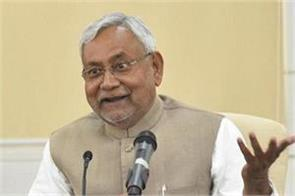 nitish kumar to visit japan today