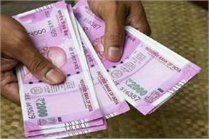 by doing atm you can also easily earn know how