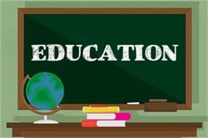 budget 2018  expenditure to improve education sector will be rs 1 trillion