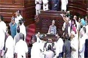 kashganj voilence case  adjourned till 12 o  clock in rajya sabha
