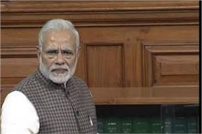 pm modi 10 big dialogue in lok sabha
