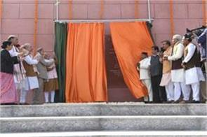 after 34 years changed the addressing bjp headquarters