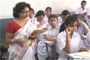 new education session will be for the government teachers in madhya pradesh