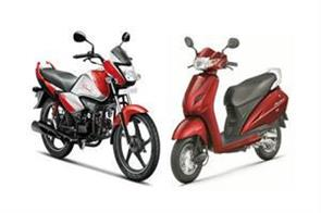 two wheeler sales for the second consecutive month in top gear