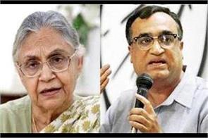 two legendary congress leaders will open aam aadmi partys poll