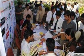 delhi job fair 12 thousand youth shortlisted