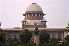 neerav modi case hearing adjourned in sc