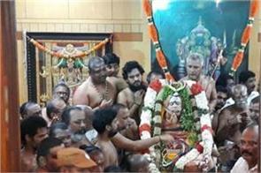 jayendra saraswati maharaj died of kanchi monastery