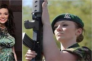 former miss england resign from army