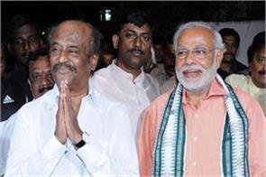 bjp should join rajneikanth in south india