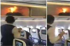 power bank explodes in a plane
