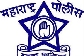 jobs for 12th pass in maharashtra police soon to apply