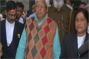 lalu appearing in the donda treasury case of fodder scam