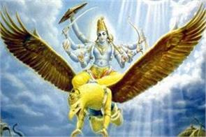 garuda puran shaloka says there is no other superior god like motherfather