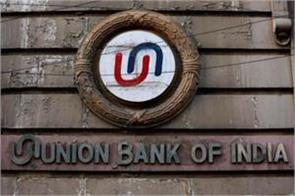 pnb scandal framed for union bank of india