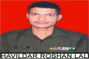 martyr s son said i will join army for my father