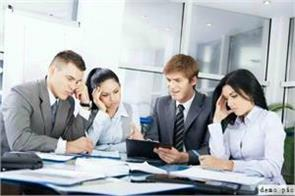 office career promotion do not talk personal colleagues  complaint