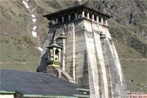 kedarnath dham kadam will open on this date