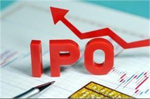 bse s sme platform hopes to get 100 ipos in 2018