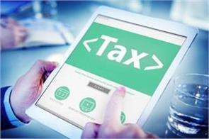 budget proposals digital tax will start