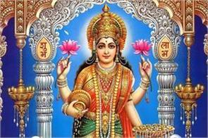 learn from these hints goddess of wealth comes to your home