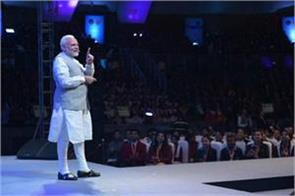 modi will talked with students on exam today