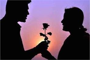 shubh muhurat before valentine