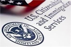 purpose of the new h1b policy memorandum is to provide security to workers
