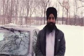 passenger pulled gun on sikh driver