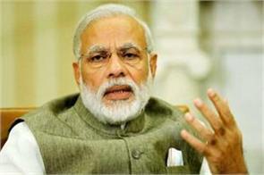 increasing npa old government sin modi