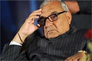 bhupinder singh hooda manesar land scam