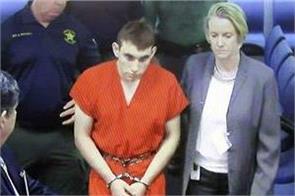 florida shooter visited mcdonalds after killing